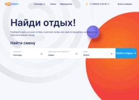Molcentr.ru thumbnail
