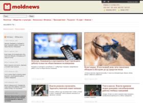 Moldnews.md thumbnail