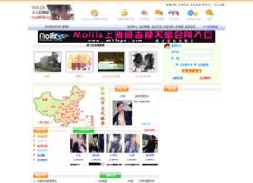 Mollisclub.org thumbnail