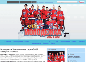 Molodezhka.biz thumbnail
