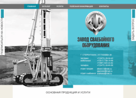 Molot-str.ru thumbnail