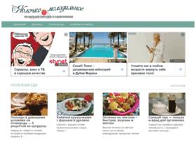 Monamo.ru thumbnail