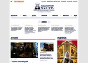 Monasterium.ru thumbnail