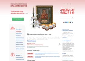 Monastyr-bogoyavlenie.ru thumbnail
