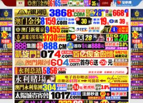 Mondialcloud.net thumbnail