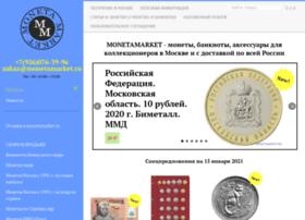 Monetamarket.ru thumbnail