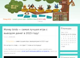 Money--birds.ru thumbnail