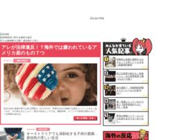 Money-academy.jp thumbnail
