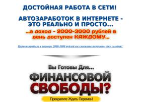 Money01.ru thumbnail