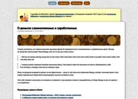 Moneyfromnothing.ru thumbnail