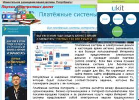 Moneyint.ru thumbnail