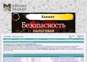 Moneymaker.hk thumbnail