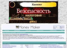 Moneymaker.nz thumbnail