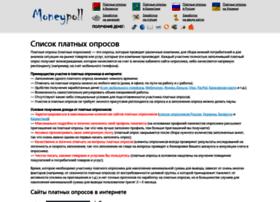 Moneypoll.ru thumbnail