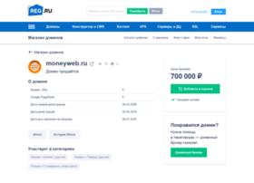 Moneyweb.ru thumbnail