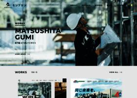 Monf.jp thumbnail
