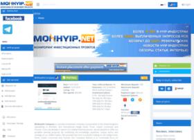 Monhyip.net thumbnail