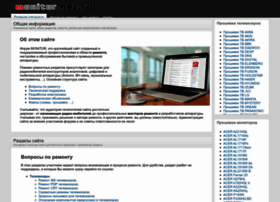 Monitor.net.ru thumbnail