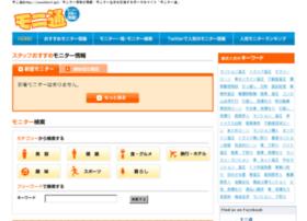 Monitor2.jp thumbnail
