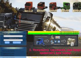 Monitorgames.ru thumbnail