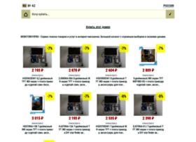 Monitorhyip.ru thumbnail