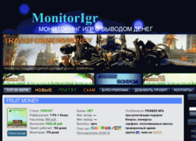 Monitorigr.ru thumbnail