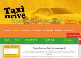 Monitoring-igr-proverenno.ru thumbnail