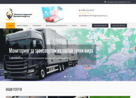Monitoringtransporta.ru thumbnail