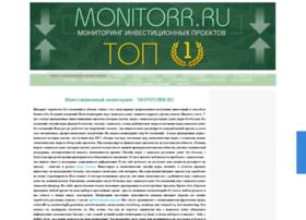 Monitorr.ru thumbnail