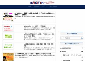 Monitto.ne.jp thumbnail