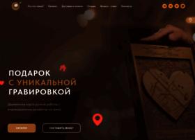 Monjo.ru thumbnail