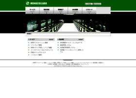 Monoc.net thumbnail