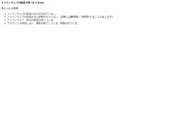 Monochmo.jp thumbnail