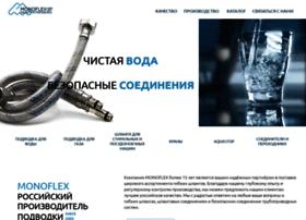 Monoflex.ru thumbnail