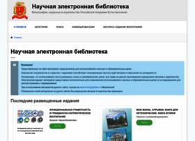 Monographies.ru thumbnail