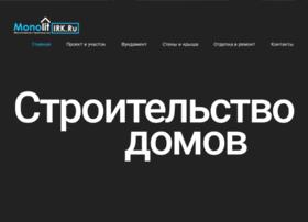 Monolit-irk.ru thumbnail