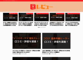 Monoshop.co.jp thumbnail