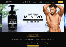 Monovo.jp thumbnail