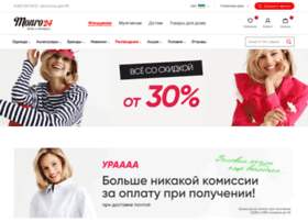 Monro24.com.ua thumbnail