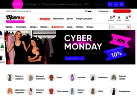 Monro24.ru thumbnail