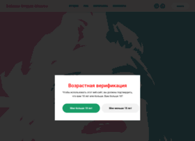 Monroe-studio.ru thumbnail