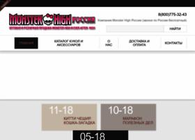 Monster-high-rus.ru thumbnail