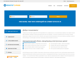 Monsterchange.ru thumbnail