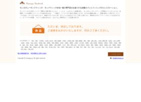Montagu.jp thumbnail