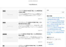 Montblancs-media.jp thumbnail