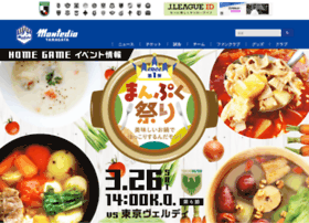 Montedioyamagata.jp thumbnail