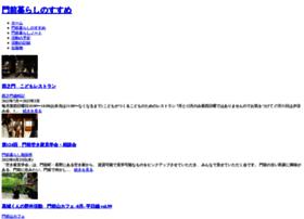 Monzen-nagano.net thumbnail