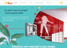 Moole.ru thumbnail