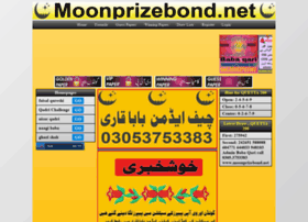 Prizebond at Website Informer