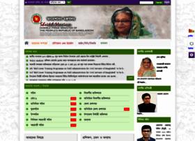 Mopa.gov.bd thumbnail
